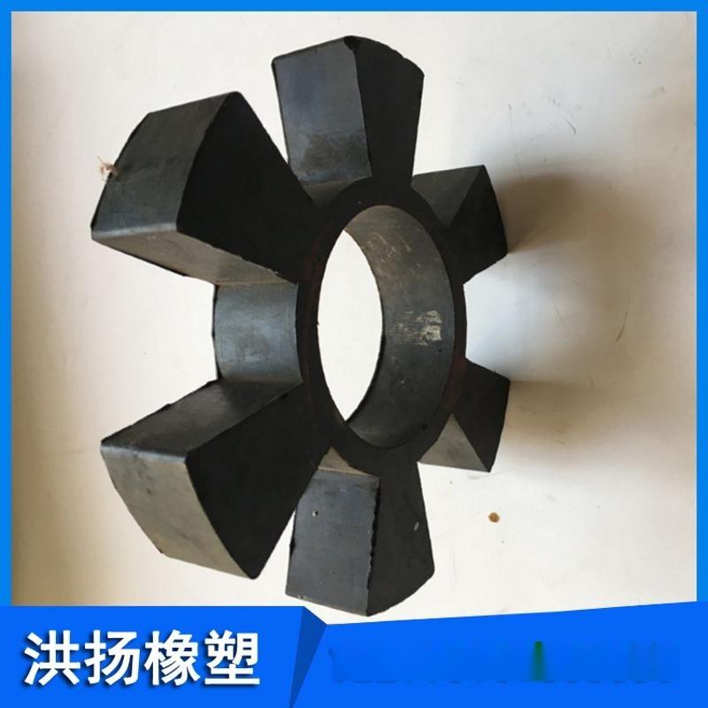 橡膠梅花緩衝墊 高耐磨彈性墊 橡膠六角輪 八角輪