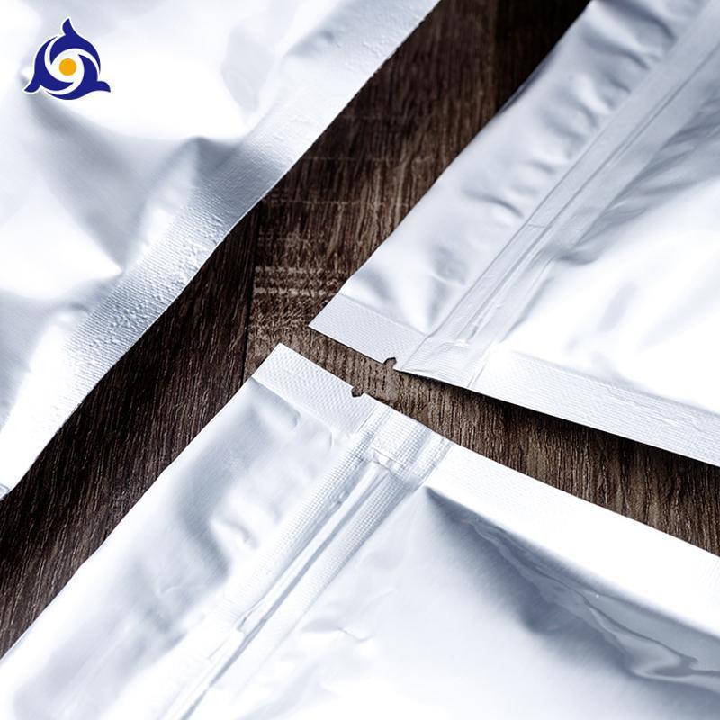 自立自封阴阳铝箔骨袋狗粮干果食品袋定做拉链半透明镀铝袋面膜袋