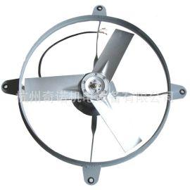 供应FA-750型纯铜电机圆形工业强力大风量墙式厨房油烟扇