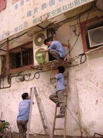 波乐WRPK空调维修铜管