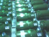 稀土永磁直流伺服電機166SZK-C-20