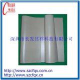 玻璃镀银屏蔽导电橡胶片