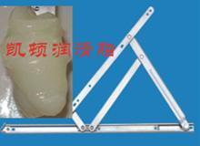 家具导轨润滑脂