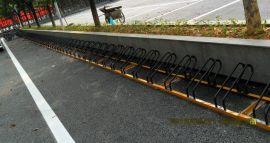 自行车摆放架卡位式
