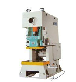 干式气动摩擦离合器压力机 (JSD-250T)