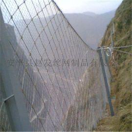 隧道防护拦石网道路两侧防护栏石网被动防护网