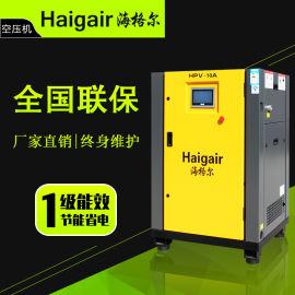 口罩机器专用空压机7.5kw小型螺杆式空气压缩机