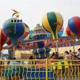 公园游乐设备桑巴气球 童星游乐设备