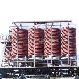 内蒙古铁矿重选设备螺旋溜槽 玻璃钢螺旋溜槽BLL型