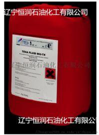 BIOCIDE-ALGICIDE FLUID添加剂