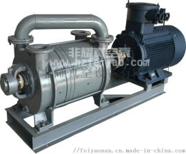 水环式真空泵 SK水环式真空泵