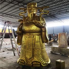 茂名玻璃钢人物雕塑、大型人物雕塑 厂家