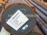 12Cr1MoV圓鋼
