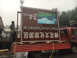 德令哈交通设施加工的领海标志牌制作