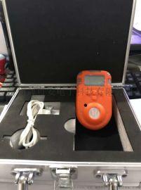 便携式KP810气体检测仪工业级用有害气体报警仪