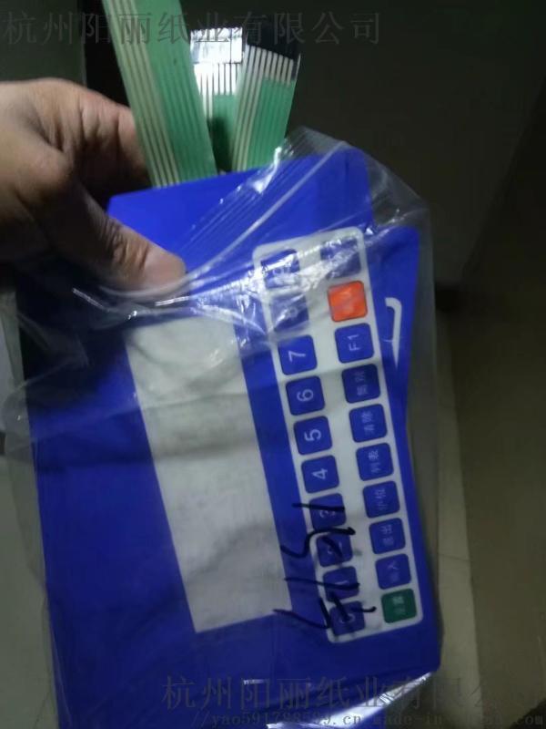 亚银  亮银PVC pc  pet 标签面贴面板不干胶