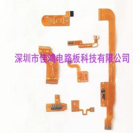 承接FPC柔性线路板,软排线,排线,大小批量,打样