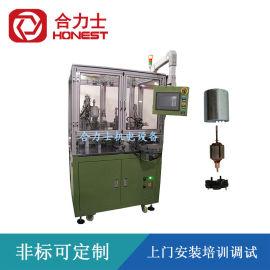 微电机成品自动化组装机-电机组立机