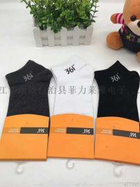 361°品牌棉袜便宜