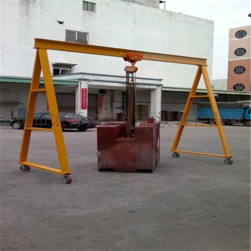 1吨全电动龙门吊架/高度可调节龙门架产品图