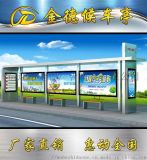 大型公交站臺專業製作,可定製,廠家直銷