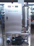 高濃度臭氧水機,臭氧水生成器,臭氧水機