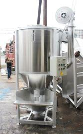 大型搅拌机,不锈钢加热烘干 500公斤立式搅拌机