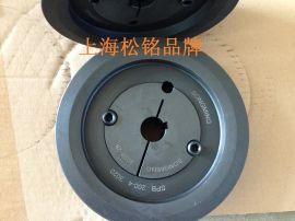 SPB200-6-3535锥套皮带轮