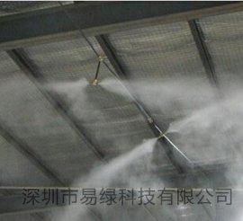 高压微雾加湿机(PLC-MD310G)