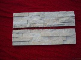 白石英文化石板巖外牆磚 文化石外牆磚 蘑菇石外牆磚 別墅小區外牆磚 公園鋪路石