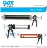COX强力型25:1扳机比率手动打胶枪