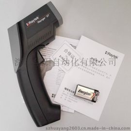 Raytek雷泰ST20非接触式红外测温仪ST18 ST25 红外线测温仪