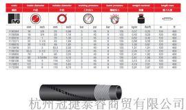 IVG遊艇橡膠管遊艇發動機排水管義大利進口BOATEX