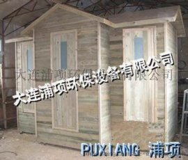 辽宁移动厕所残疾人卫生间环保厕所生态环保厕所