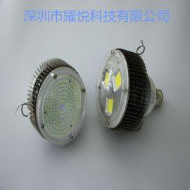 150W灯泡 LED灯头 E40大功率150W工矿灯价格