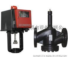 電動蒸汽調節閥(DN15-500二/三通)