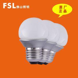 FSL 佛山照明LED球泡灯泡螺口E27LED灯泡暖白LED单灯炮节能灯3W