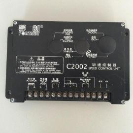低价** 电子调速板 交流电机调速板 发电机调速板