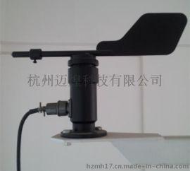 MH-FX 风向传感器价格