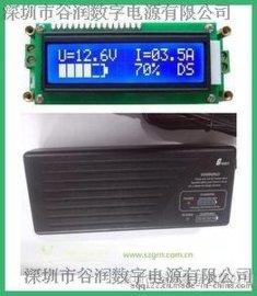 供应42V锂电池充电器