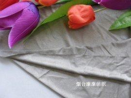 康康 防辐射 **银纤维加厚针织布