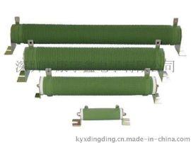 大功率瓷管绕线电阻, 波纹电阻器, 变频制动电阻