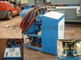 聚氨酯发泡机价格 低压小型聚氨酯喷涂机补口机简便易操作