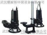砂漿泵 輸送泵 單吸多級分段式離心泵