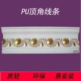 PU装饰材料厂家 PU装饰线条价格 描金,描银各种带颜色线条批发