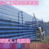 安平三峰蓝色防风抑尘网 ,煤场专用抑尘墙