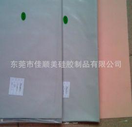 【东莞厂家供应】导热硅胶片  导热软质硅胶片