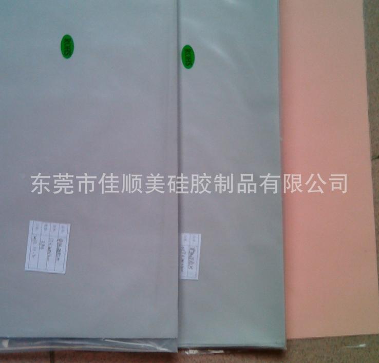 【東莞廠家供應】導熱矽膠片  導熱軟質矽膠片