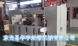 钉箱机/钉装机/封口机/包装机/纸箱机械/包装机械