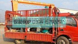 厂家直销 银晨锅炉 燃气导热油炉 燃气有机热载体炉 YYW-700YQ型